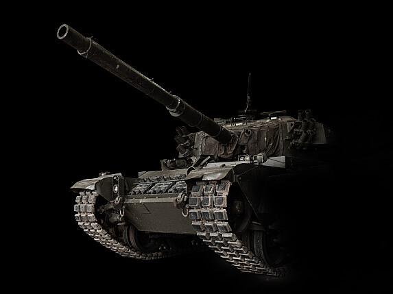 Mk 5 Centurion